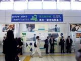 20101102_JR東日本_JR東北新幹線_青森開通_0846_DSC09007