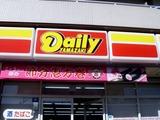 20110116_節分_恵方巻_丸かぶり寿司_1232_DSC02793