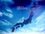 20110125_JR東日本_JR東北新幹線_はやぶさ_青森_1959_DSC03594E