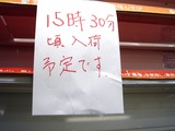 20110313_東日本大震災_幕張新都心_コンビニ_1250_DSC09978