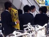 20110319_東日本大震災_幕張_街頭募金_学生_1438_DSC07873RT