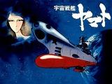 20110212_宇宙戦艦ヤマト_ウエストケープ_西崎義展_110