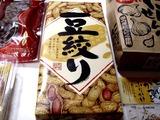 20110101_船橋市浜町2_ららぽーとTOKYO-BAY_初売_1818_DSC09386