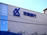 20110116_船橋市山手1_京葉銀行新船橋支店_1042_DSC02481
