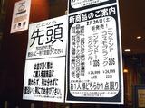 20110225_任天堂_ニンテンドー3DS発売_2232_DSC07364