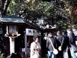 20110102_千葉市花見川区_検見川神社_初詣_1328_DSC09607