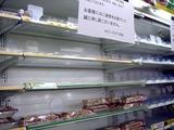 20110313_東日本大震災_コンビニ_セブンイレブン_1100_DSC09365