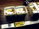 20110330_JR東京駅_京葉ストリート_KeiyoStreet_1913_DSC09730