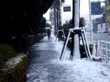 20080203_首都圏_船橋市_大雪_積雪_1225_DSC07190