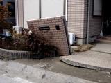 20110327_東日本大震災_習志野市香澄_被害_震災_1420_DSC09476