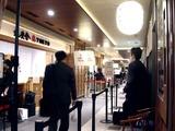 20110418_JR東京駅_東京ラーメンストリート_2056_DSC08266