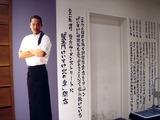 20110418_JR東京駅_東京ラーメンストリート_2056_DSC08260