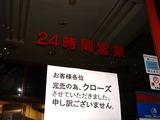 20110312_東日本巨大地震_帰宅難民_コンビニ_食料_0241_DSC08578