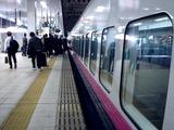 20101008_JR東日本_JR東北新幹線_青森開通_0836_DSC03796