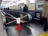 20110318_JR東日本_駅_節電_エスカレータ_2020_DSC07593