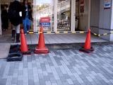 20110313_東日本大震災_幕張新都心_イオン幕張店前_1220_DSC09752