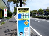 20110514_深夜急行バス_千葉ニュータウン線_1159_DSC01351