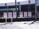20110313_東日本大震災_船橋競馬場_避難場所_工事_1042_DSC09311