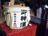20110102_千葉市花見川区_検見川神社_初詣_1320_DSC09573
