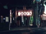 20110114_千葉市花見川区_検見川神社_どんど焼き_2101_DSC01706