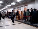 20110210_JR東京駅_東京ラーメンストリート_1906_DSC05578