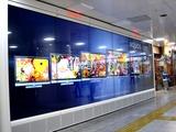 20101104_JR東京駅_デジタルサイネージ_シャープ_2013_DSC09715