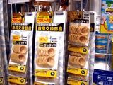 20110525_東京駅一番街_東京キャラクタストリート_1933_DSC02150