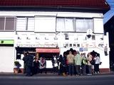 20110102_千葉市花見川区_インド料理シタール_1332_DSC09626