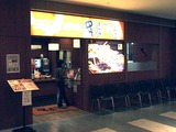 20110515_フジオフードシステム_神楽食堂串家物語_016