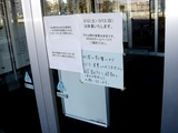 20110313_東日本大震災_南船橋駅_イケア船橋_本社_1436_DSC00370