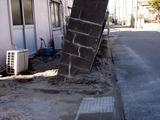 20110326_東日本大震災_船橋市栄町2_被災_被害_1550_DSC08893