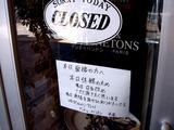 20110312_東日本巨大地震_船橋_店舗_閉店_1039_DSC08733