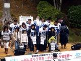 20110403_東日本大震災_がんばろう習志野_オービック_1018_DSC06573T