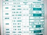 20110322_JR東日本_鉄道運休_計画停電_0728_DSC08483