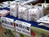 20110430_ららぽーとTOKYO-BAY_産地応援野菜即売会_1304_DSC08678