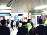 20110529_東日本大震災_観光_経済復興_銚子_1023_DSC02397