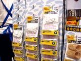 20110525_東京駅一番街_東京キャラクタストリート_1933_DSC02151