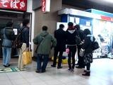 20110315_東日本大震災_首都圏_都内出勤_0815_DSC06703