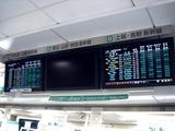 20110314_東日本大震災_首都圏_都内帰宅_1729_DSC06650