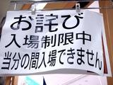 20110317_東日本大震災_食料調達_ビビットスクエア_1626_DSC07465