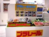 20110525_東京駅一番街_東京キャラクタストリート_1933_DSC02149