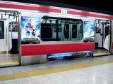 20110105_JR京葉線_ディズニー_ナルニア物語_2348_DSC00162