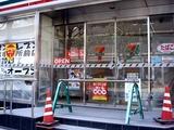20110417船橋市湊町2_セブンイレブン_オープン_1402_DSC08105