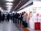 20110210_JR東京駅_東京ラーメンストリート_1906_DSC05580T