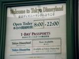 20110502_東京ディズニーランド_再開_入場_1011_DSC09274
