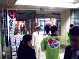 20110529_東日本大震災_観光_経済復興_銚子_1022_DSC02395