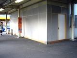 20080914_京成船橋競馬場駅_臨時窓口_閉鎖_1524_DSC09784