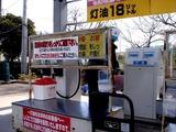 20110316_東日本大震災_ビバホーム新習志野_灯油購入_1102_DSC06826
