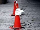20110320_東日本大震災_幕張新都心_地震被害_1302_DSC08342