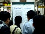 20110318_JR東日本_鉄道混乱_運休_電子掲示板_0758_DSC07535